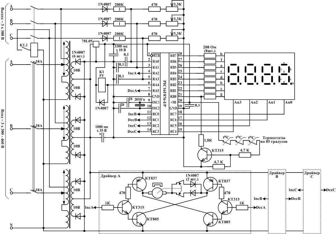 схема светодиодного солнечного светильника