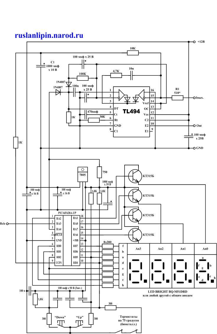 Полуавтомат на микроконтроллере своими руками
